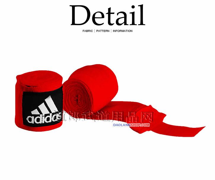 http://pic.daolangshop.com//adidas/BOXING/bindingbelt/ADIBP03_03.jpg