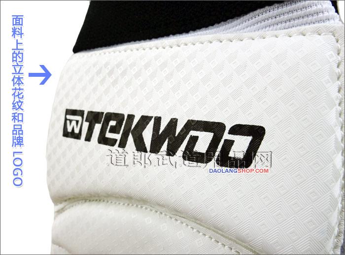 http://pic.daolangshop.com/TEKWOO/protectgolve/golve/twhandp005.jpg