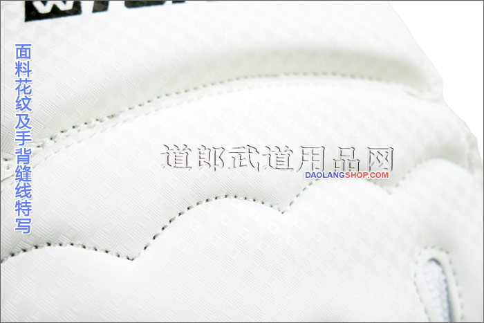 http://pic.daolangshop.com/TEKWOO/protectgolve/golve/twhandp006.jpg