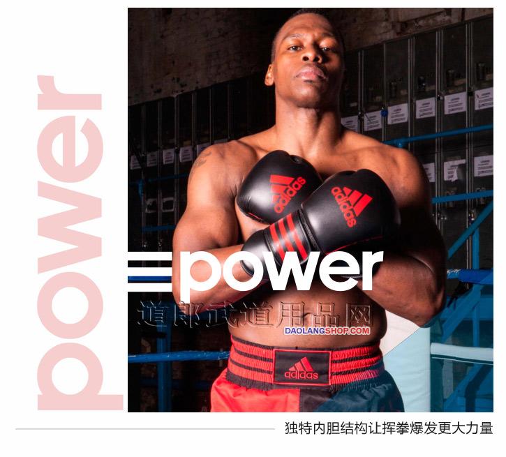 http://pic.daolangshop.com/adidas/BOXING/POWERglove/100/POWER100detil_02.jpg