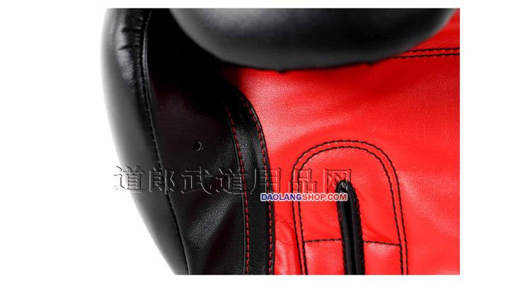 http://pic.daolangshop.com/adidas/BOXING/POWERglove/100/POWER100detil_06.jpg