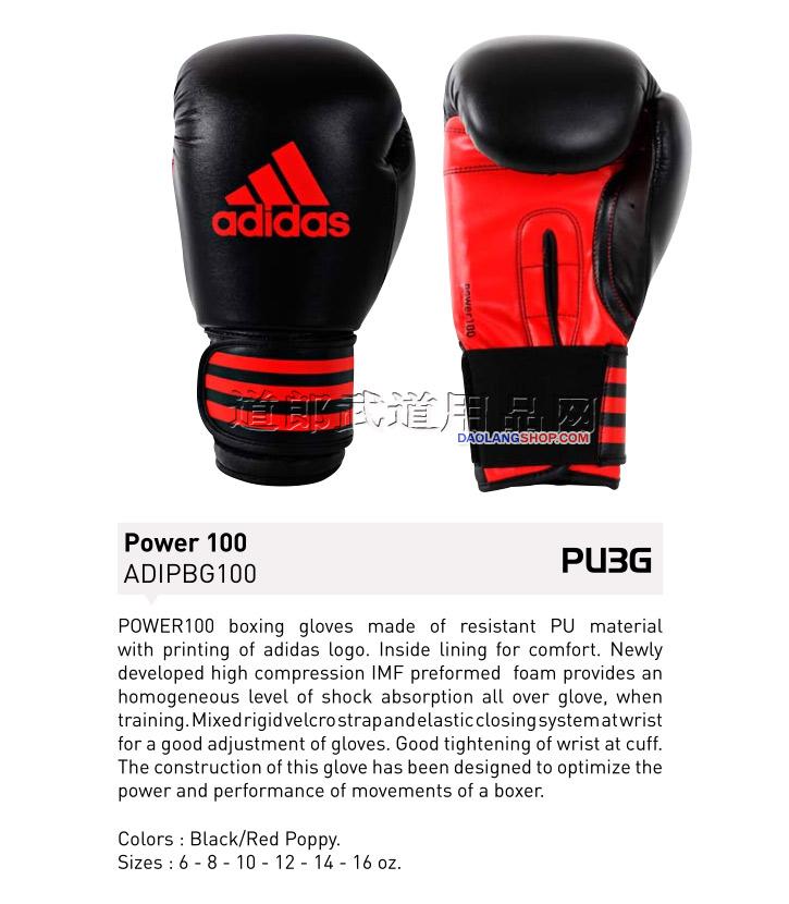 http://pic.daolangshop.com/adidas/BOXING/POWERglove/100/main01.jpg