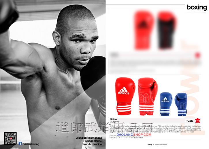 http://pic.daolangshop.com/adidas/BOXING/bc02/BC0201.jpg