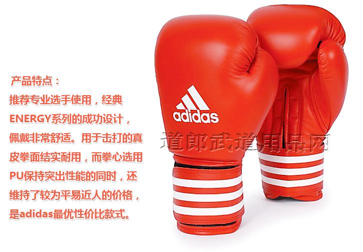 http://pic.daolangshop.com/adidas/BOXING/bc02/BC0203_02.jpg