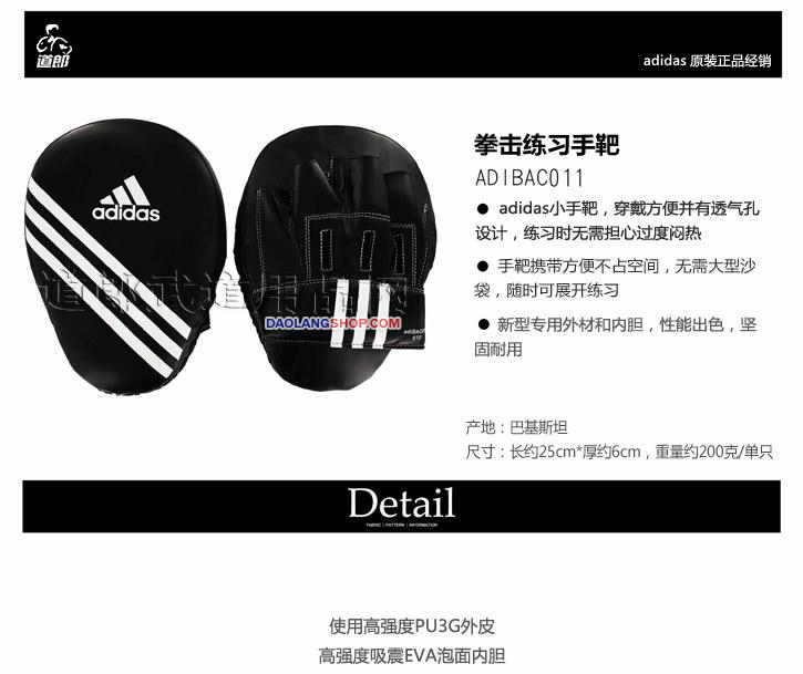 http://pic.daolangshop.com/adidas/BOXING/doublehandt/ADIBAC011_detil_03.jpg