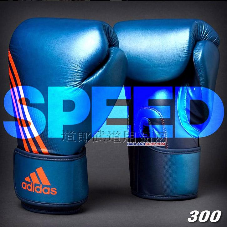http://pic.daolangshop.com/adidas/BOXING/speedGLOVE/300/01.jpg