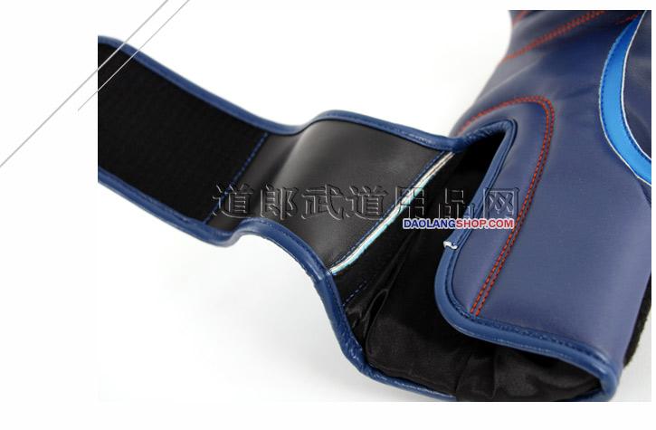 http://pic.daolangshop.com/adidas/BOXING/speedglove/100/speed100detil_07.jpg