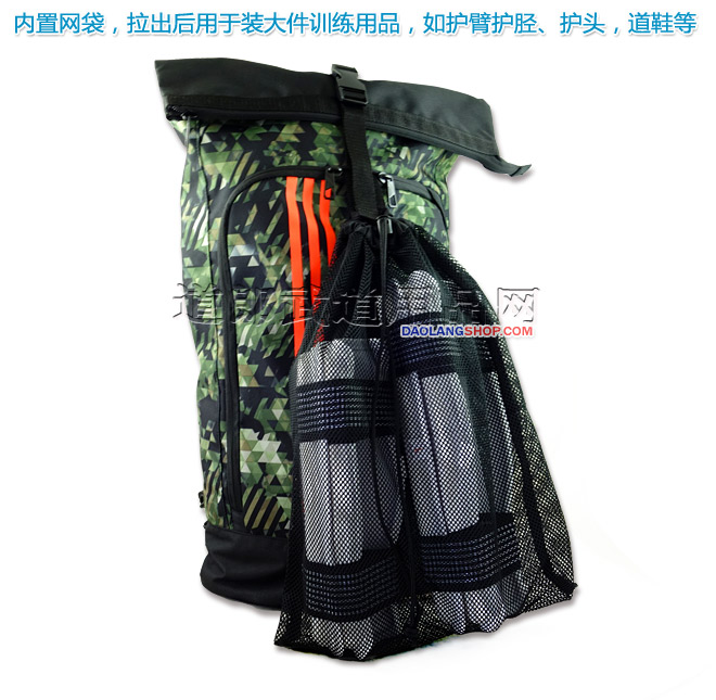 http://pic.daolangshop.com/adidas/cc041/DSC06508.jpg
