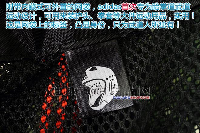 http://pic.daolangshop.com/adidas/cc041/DSC06514.jpg