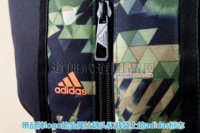 http://pic.daolangshop.com/adidas/cc041/DSC06519.jpg