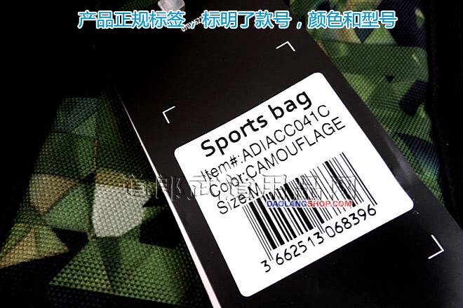 http://pic.daolangshop.com/adidas/cc041/DSC06534.jpg