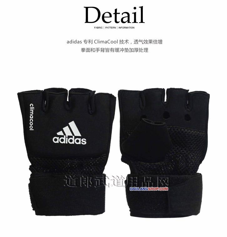 http://pic.daolangshop.com/adidas/dadiglove/mmagldetil_02.jpg