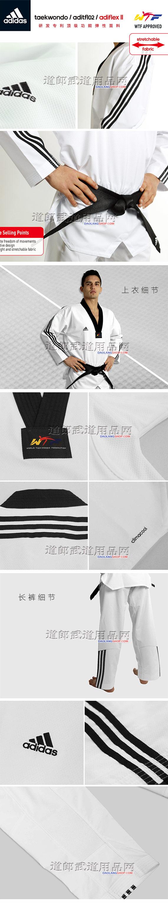http://pic.daolangshop.com/adidas/flex3s/FLEX2detil_03.jpg