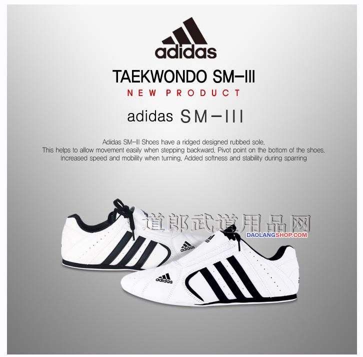 http://pic.daolangshop.com/adidas/sm3/SM3detil_08.jpg