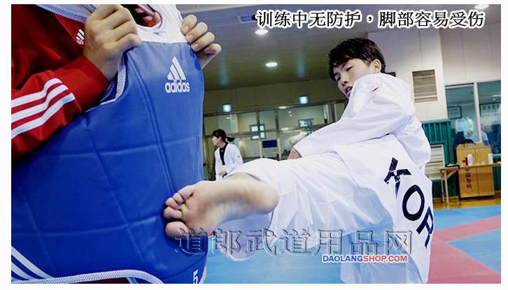 http://pic.daolangshop.com/adidas/sm3/SM3detil_13.jpg