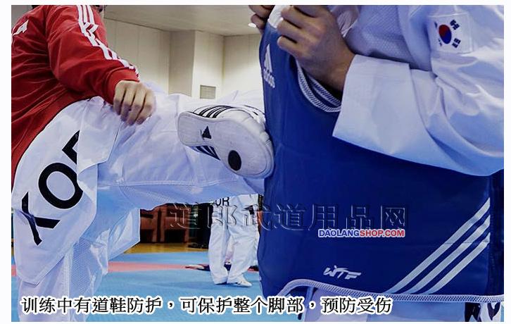 http://pic.daolangshop.com/adidas/sm3/SM3detil_14.jpg