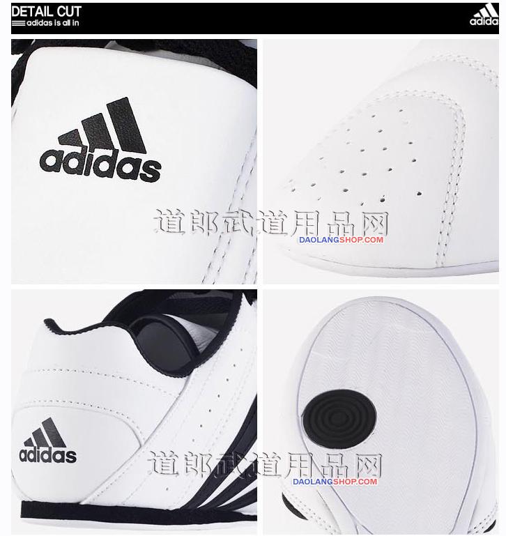 http://pic.daolangshop.com/adidas/sm3/SM3detil_15.jpg