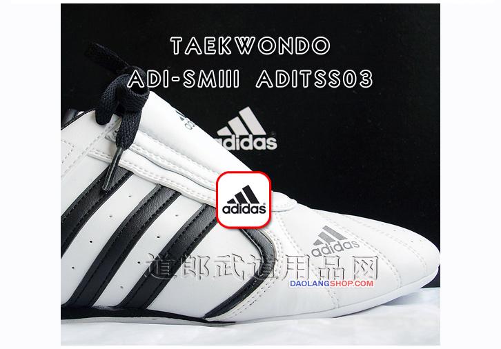 http://pic.daolangshop.com/adidas/sm3/SM3detil_16.jpg