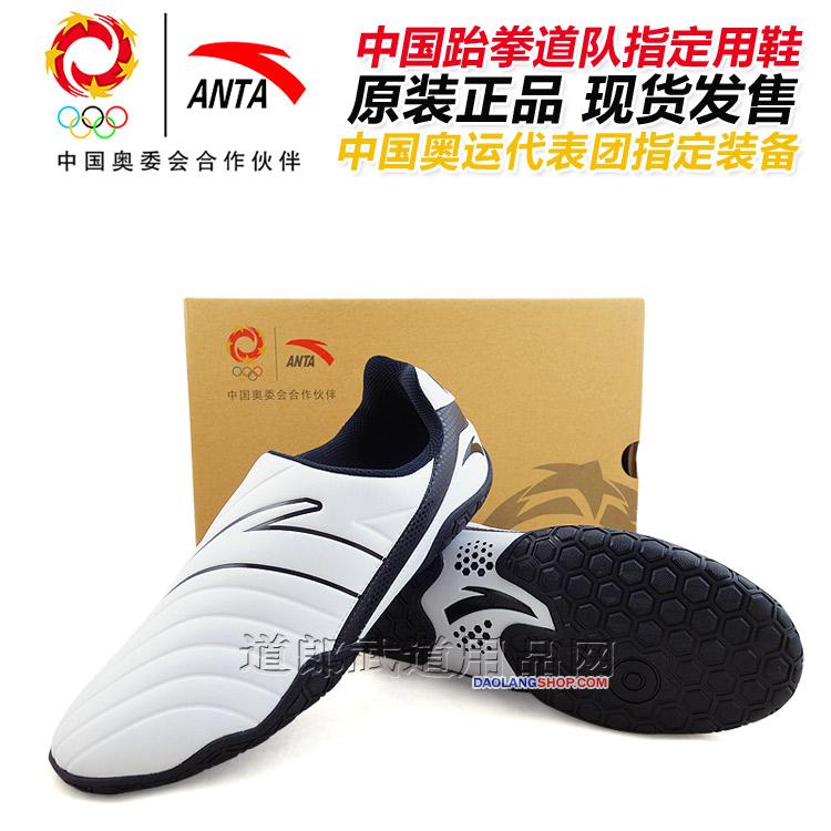 http://pic.daolangshop.com/anta/shoes/antashoes01.jpg
