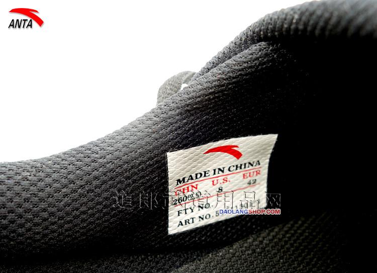 http://pic.daolangshop.com/anta/shoes/antashoes13.jpg