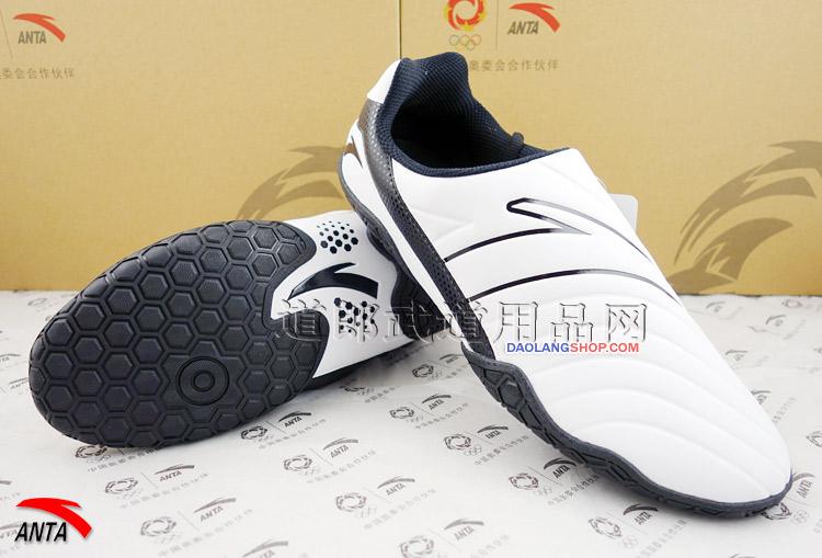 http://pic.daolangshop.com/anta/shoes/antashoes18.jpg