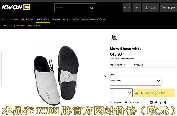 http://pic.daolangshop.com/kwon/nkshoes/office07.jpg