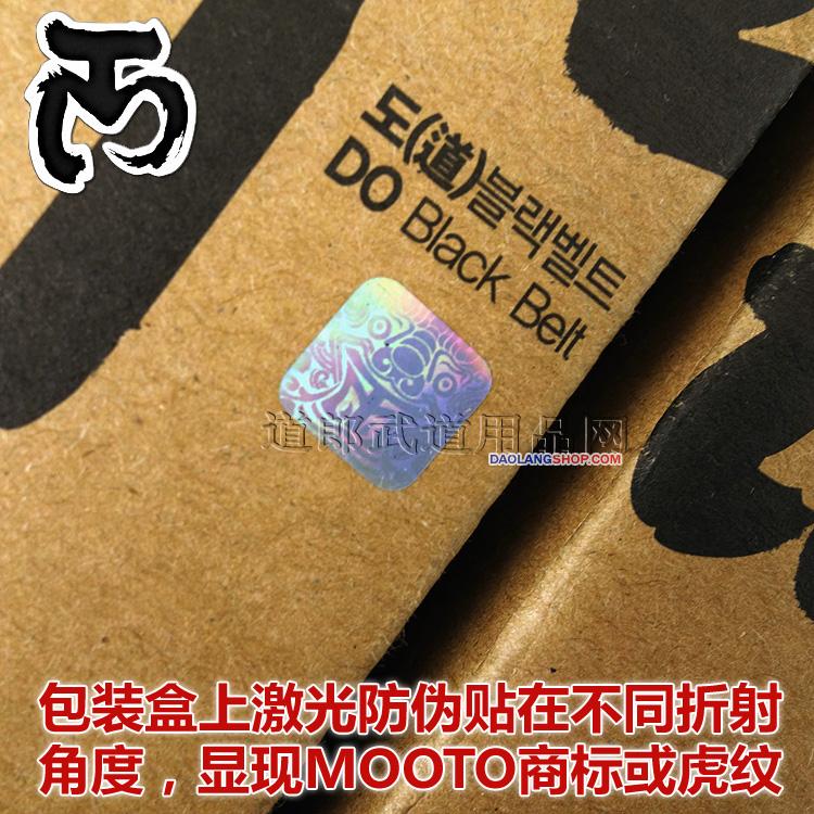 http://pic.daolangshop.com/mooto/2017blackbelt/blackbelt09.jpg