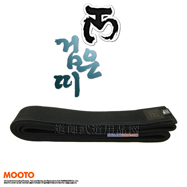 http://pic.daolangshop.com/mooto/2017blackbelt/blackbelt21.jpg