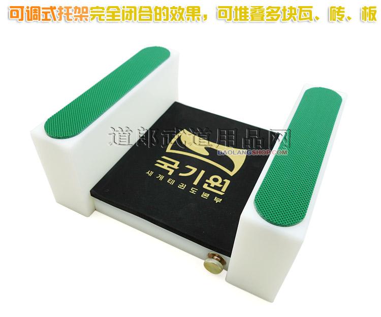 http://pic.daolangshop.com/tekwoo/rebreak/jia/DSC08843.jpg