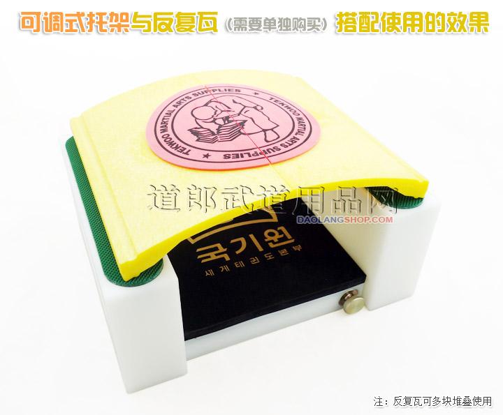 http://pic.daolangshop.com/tekwoo/rebreak/jia/DSC08845.jpg