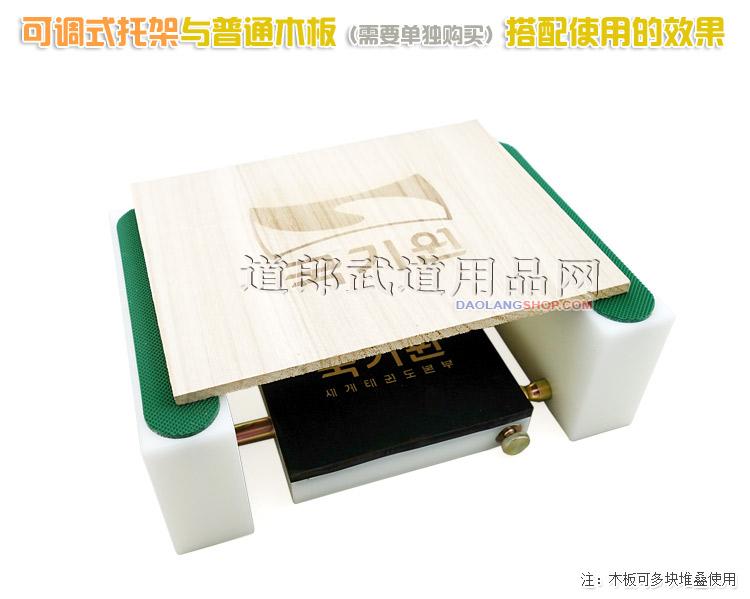 http://pic.daolangshop.com/tekwoo/rebreak/jia/DSC08846.jpg
