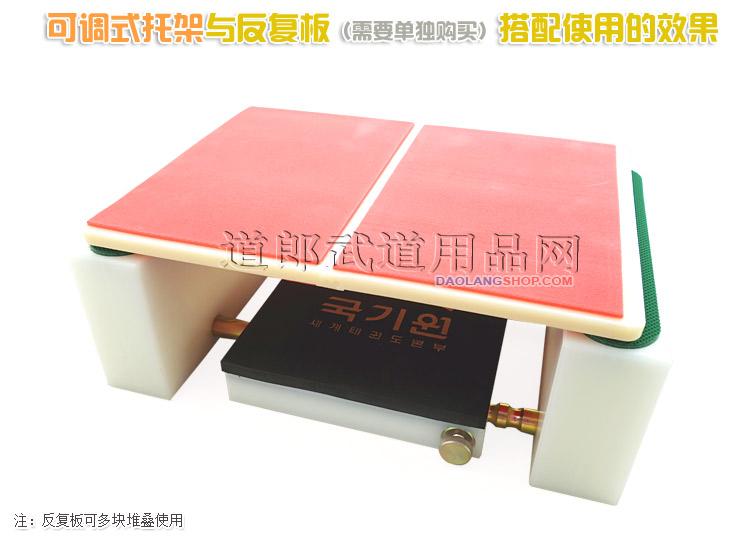 http://pic.daolangshop.com/tekwoo/rebreak/jia/DSC08847.jpg