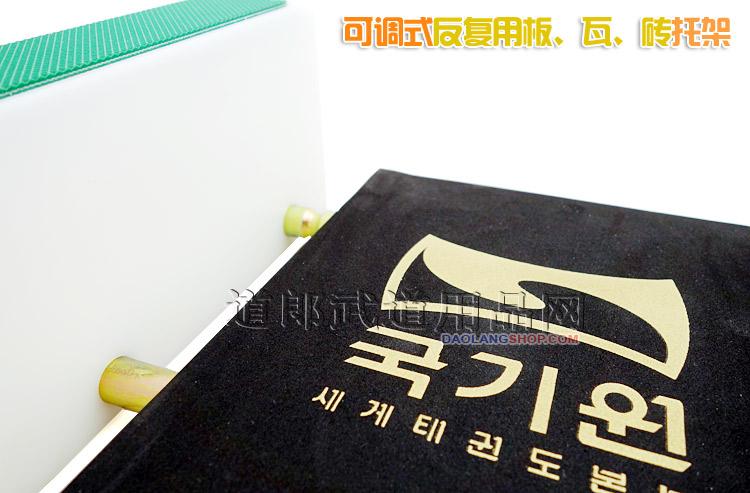 http://pic.daolangshop.com/tekwoo/rebreak/jia/DSC08849.jpg